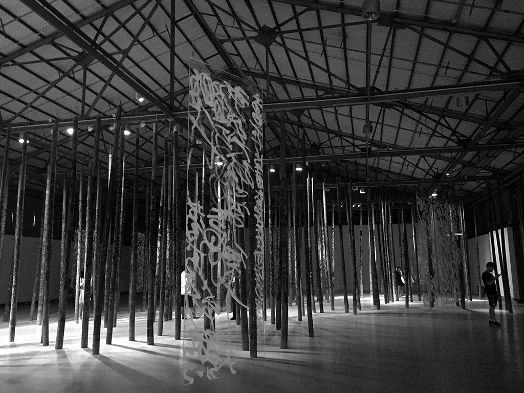 Wang Dongling: The Bamboo Path, installation view, exhibition hall A, OCAT, Shenzhen, 2017. Photo: Tang Kexing