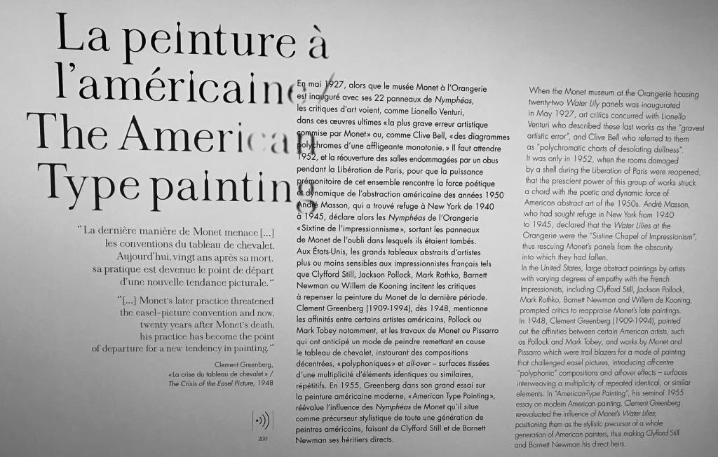 格林伯格的艺术史